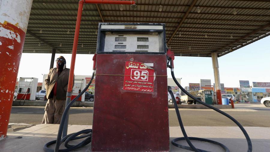 Portada  Arabia Saudí se prepara para un futuro sin petróleo.