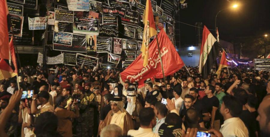 Portada  Al menos 35 muertos en un atentado contra un mausoleo chií de Irak