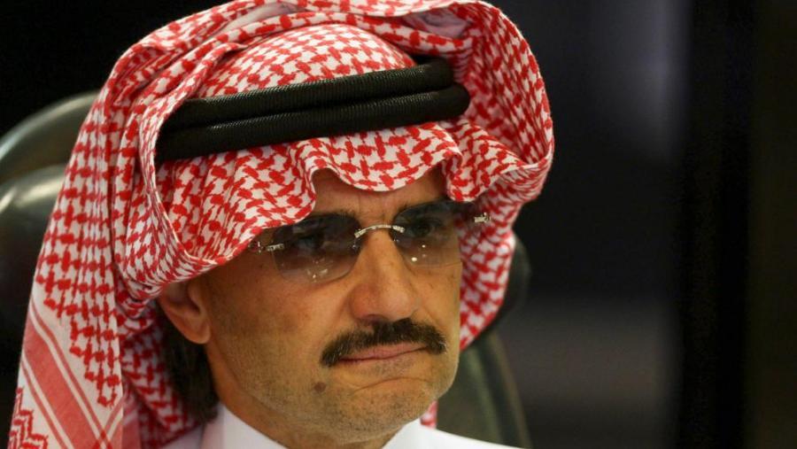 Portada  Una de las grandes fortunas mundiales detenida en Arabia Saudí por corrupción