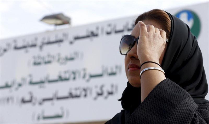 Portada  Casi una veintena de mujeres ocuparán por primera vez un escaño en Arabia Saudí