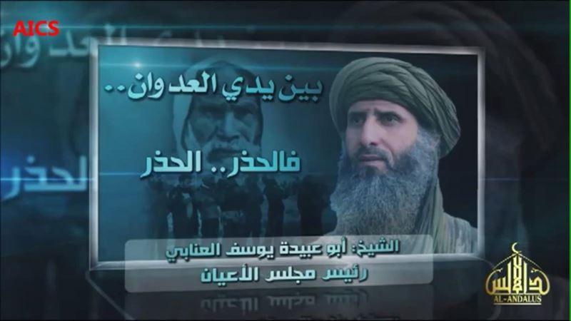 Internacional Internacional Al Qaeda llama en un vídeo a recuperar Ceuta y Melilla